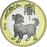 Kiina 2018 10 Yuan Koiran vuosi UNC
