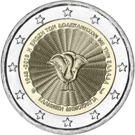 Kreikka 2018 2 € Dodekanesia UNC