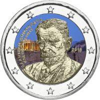 Kreikka 2018 2 € Kostis Palamas VÄRITETTY
