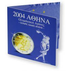 Kreikka 2004 Rahasarja Ateenan olympialaiset BU