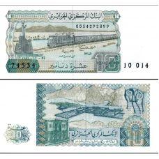 Algeria 1983 10 Dinars P132a UNC