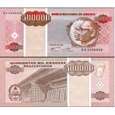 Angola 1995 500000 Kwanzas P140 UNC