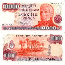 Argentiina 1983 10000 Pesos P306b UNC