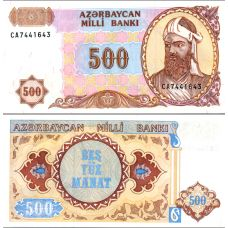 Azerbaidzan 1999 500 Manat P19b UNC