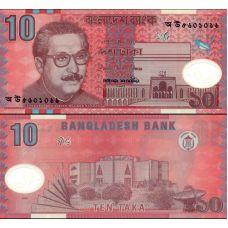 Bangladesh 2000 10 Taka P35 UNC