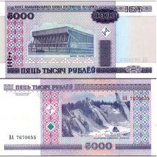 Belarus 2000 5000 Rubels P29a UNC