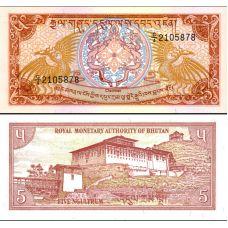Bhutan 1985 5 Ngultrum P14b UNC