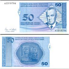 Bosnia Herzegovina 1998 50 Konvertibilnih Pfeniga P57a UNC