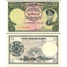 Burma 1958 1 Kyat P46a UNC