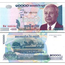 Cambodia 2005 10000 Riels P56b UNC