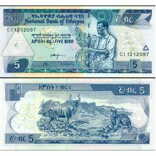 Etiopia 2015 5 Birr P47g UNC