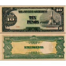 Filippiinit 1943 10 Pesos P111a UNC