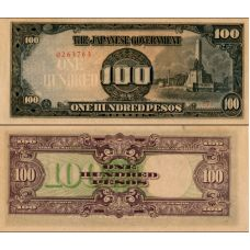 Filippiinit 1944 100 Pesos P112a UNC