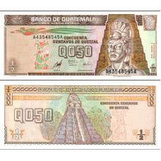 Guatemala 1998 1/2 Quetzal P98 UNC