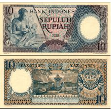 Indonesia 1958 10 Rupiah P56 UNC