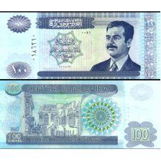 Irak 2002 100 Dinars P87 UNC