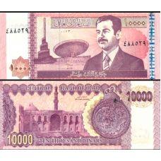 Irak 2002 10000 Dinars P89 UNC