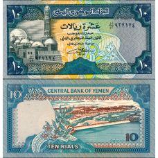 Jemen 1992 10 Rials P24 UNC