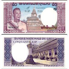 Laos 1963 50 Kip P12a UNC