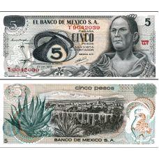 Meksiko 1972 5 Pesos P62c UNC
