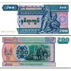 Myanmar 2004 200 Kyats P78 UNC