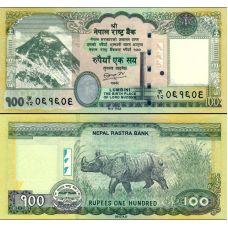 Nepal 2012 100 Rupees P73 UNC