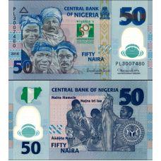 Nigeria 2010 50 Naira P37 UNC