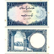Pakistan 1956 1 Rupee P9 AUNC