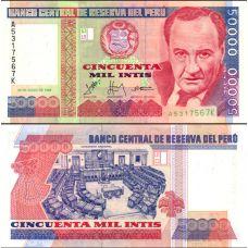 Peru 1988 50000 Intis P142 UNC