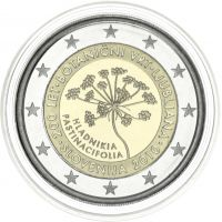 Slovenia 2010 2 € Botanical Garden of Ljubljana PROOF