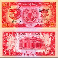 Sudan 1987 50 Piastres P38 UNC
