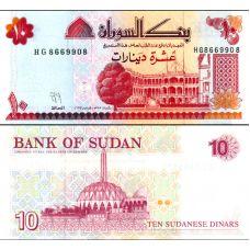 Sudan 1993 10 Pound P52a UNC