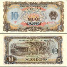 Vietnam 1980 10 Dong P86a UNC