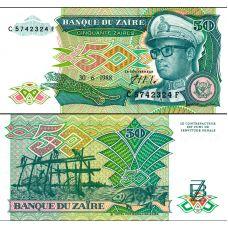 Zaire 1988 50 Zaires UNC
