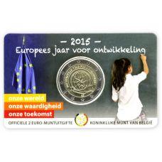 Belgia 2015 2 € Kehitysyhteistyön eurooppalainen teemavuosi, Hollanti COINCARD