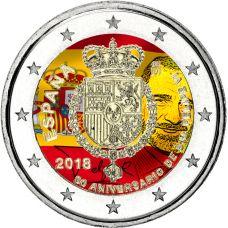 Espanja 2018 2 € Felipe VI 50-vuotispäivä VÄRITETTY