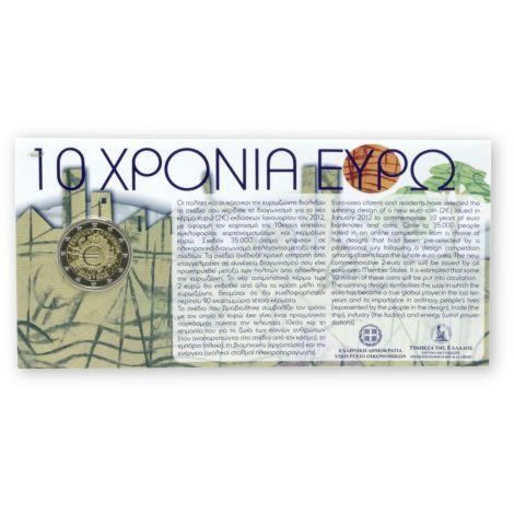 Kreikka 2012 2 € Euro 10 vuotta COINCARD