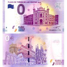 Espanja 2017 0 € Plaza de Toros de la Ventas (VEAB 2017-1) UNC