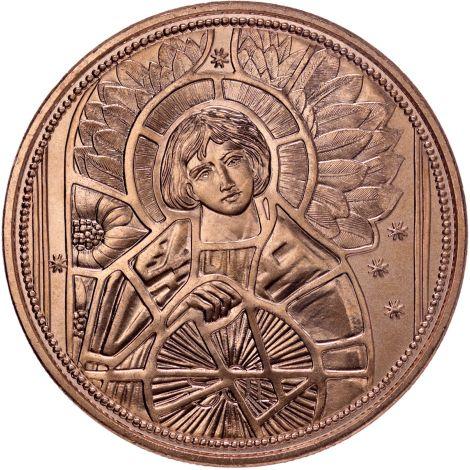 Itävalta 2018 10 € Enkeli Uriel UNC