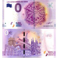 Ranska 2017 0 € Les Catacombes de Paris (UECW 2017-3) UNC