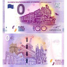 Suomi 2017 0 € Suomen rautatiemuseo Hyvinkää (LEPZ 2017-1) UNC