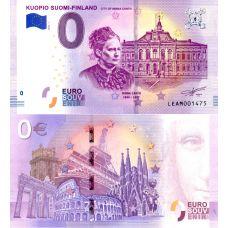 Suomi 2018 0 € Kuopio - Minna Canth (LEAM 2018-1) UNC