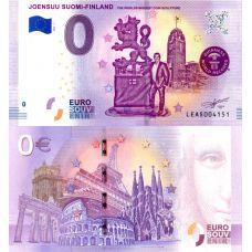 Suomi 2019 0 € Joensuu - Kolikkopatsas (LEAS 2019-1) UNC