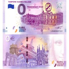 Suomi 2019 0 € Tampere - TamCollect (LEAR 2019-1) UNC