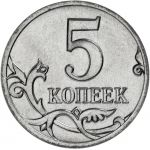 Venäjä 2014 5 kopeekkaa M UNC