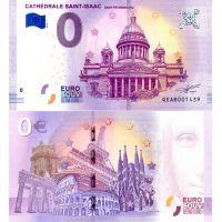 Venäjä 2018 0 € Iisakinkirkko Pietarissa (QEAB 2018-1) UNC