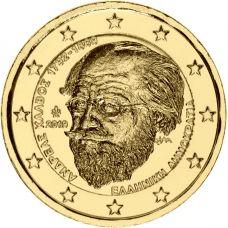 Kreikka 2019 2 € Andreas Kalvos KULLATTU