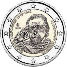 Kreikka 2019 2 € Manolis Andronikos UNC