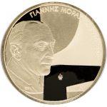Kreikka 2016 5 € Yannis Moralis BU