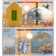 Armenia 2017 500 Drams P60 UNC
